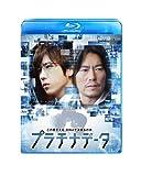 �ץ���ʥǡ��� Blu-ray  ����������ɡ����ǥ������