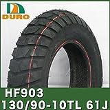 即納 HF903 130/90-10 TL 61J ダンロップOEM  ZOOMER ズーマー BW'S100 VOX50 リアタイヤ HONDA YAMAHA等 DURO製タイヤ