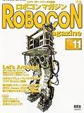 ROBOCON Magazine (ロボコンマガジン) 2010年 11月号 [雑誌]