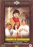 echange, troc Charno Ki Saughandh [Import anglais]