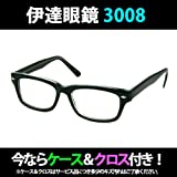 伊達眼鏡(袋ケース、クロス付き)ブラック 伊達メガネ 黒ぶち伊達眼鏡 UVカット99% 高品質で硬派なウェイファーラータイプデザイン