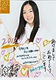 SKE48公式生写真 コメント入り 巫女衣装2012 ver【石田安奈】