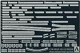 1/700 ウォーターラインディテールアップパーツシリーズ 護衛艦あきづき型専用エッチングパーツセット