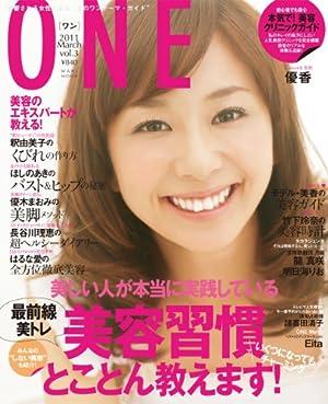 ONE vol.3 (ワニムックシリーズ 165)