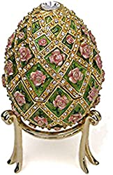 Faberge Egg Rose Trellis Jeweled Authentic Museum Reproduction Music Box Plays Swan Lake, Large 4.5""