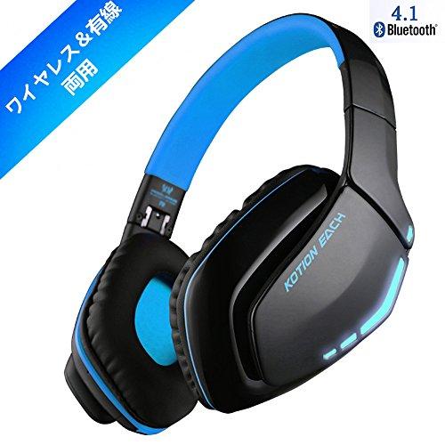 KOTION ワイヤレスヘッドホン Bluetooth ヘッドフォン   有線と無線両用ヘッドセット
