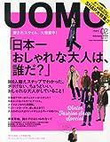 uomo (ウオモ) 2014年 02月号 [雑誌]