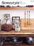 Homestyle vol.3—収納センスを磨いてもっと暮らしよく (別冊美しい部屋)