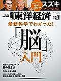 �������ηк� 2016ǯ10/8�� [����](�ǿ��ʳؤǤ狼�ä�!  ��Ǿ������)