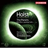 Holst: Orchestral Works, Vol. 2