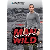サバイバルゲーム MAN VS. WILD シーズン1 DVD-BOX