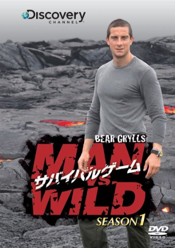 ���Х��Х륲���� MAN VS. WILD ��������1 DVD-BOX