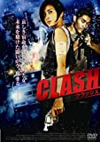 CLASH [DVD]