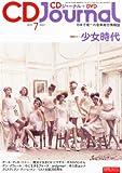 CD Journal (ジャーナル) 2011年 07月号 [雑誌]