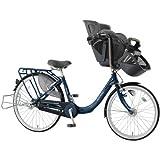 マルイシ(Maruishi) ふらっか~ず プリミヤ FRDXP263H ピーコックブルー BL06E 子供乗せ自転車