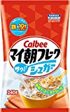 カルビー マイ朝フレーク シュガー味 240g × 10袋
