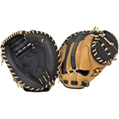 Mizuno World Win Catchers Baseball Gloves Gxc75 Deep Ii by Mizuno