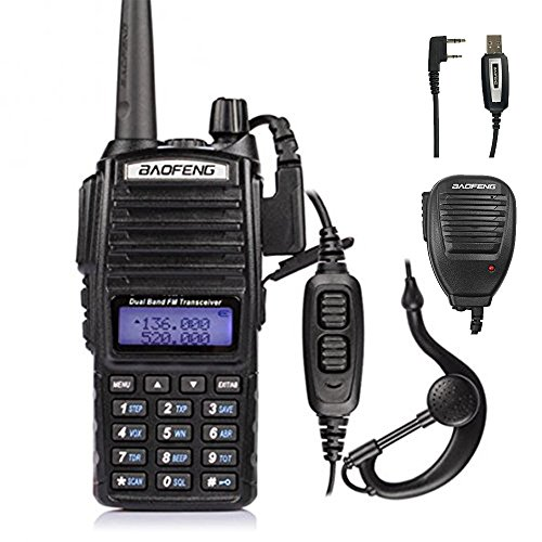 Baofeng Pofung UV-82L 136-174/4  00-520MHz Ham Two-way Radio + Cable&CD + Speaker (Police Software compare prices)