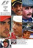 F1 グレート・ドライバー/グレイテスト・レース DVD[DVD]