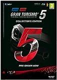 Gran Turismo 5 - Collector's Edition