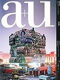 サムネイル:a+u、最新号(2012年1月号) 特集:オランダの建築 2000~2011