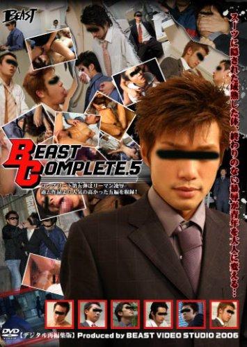 [] BEAST COMPLETE.5