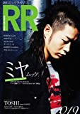 ROCK AND READ 019 ミヤームックー