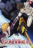Mobile Suit Gundam Unicorn UC : Part 3 [Import]