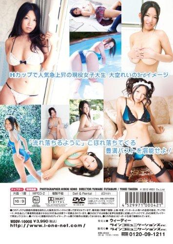 大空れい スウィートリップス [DVD]