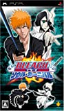 Bleach: Soul Carnival [Japan Import]