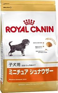 1.5KG Royal Canin Mini Schnauzer Junior Complete Dog Food