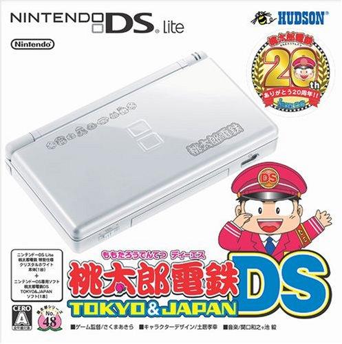 桃太郎電鉄DS TOKYO&JAPAN ニンテンドーDS Lite クリスタルホワイト同梱版【メーカー生産終了】