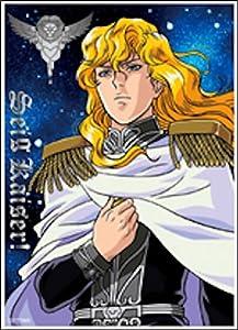 銀河英雄伝説 キャラクターカードスリーブ 第二弾 ラインハルト 獅子帝