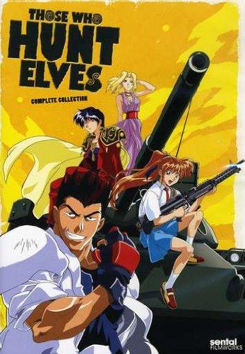 エルフを狩るモノたち DVD-BOX(第1期全12話+第2期全12話収録) 北米版(日本語音声可)