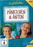 P�nktchen und Anton