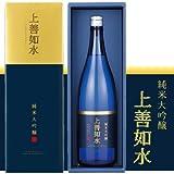 【白瀧酒造】 上善如水 純米大吟醸 1800ml ★日本テレビ「嵐の宿題くん」で紹介されました!