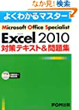 Microsoft Office Specialist Microsoft Excel 2010 eLXg&amp; W@(}X^[)