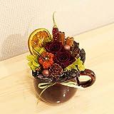 『秋色』ハロウィンにもぴったり!マグカップとしても使える!実物やシナモンが入ったプリザーブドフラワー