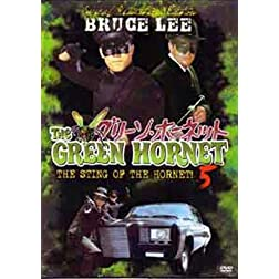 The Green Hornet Vol. 5 - The Sting of the Hornet