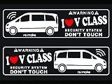 ベンツ Vクラス系 リメイクラブセキュリティステッカー