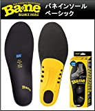 BANE INSOLE(バネ インソール)