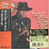 You're Under Arrest by Miles Davis (2006-12-05)