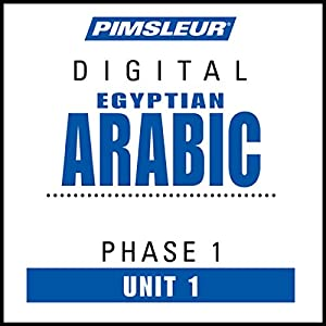Arabic (Egy) Phase 1, Unit 01 Hörbuch