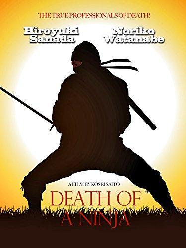 Death of A Ninja-The Ninja Wars