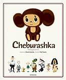 Cheburashka  チェブラーシカ(英語版)