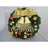 メリー! クリスマス リース 飾り 緑 約30cm 輪 ゴールド リボン 金 鈴 ベル プレゼント 贈り物 にも♪ 【はなまる倶楽部オリジナル】 2291