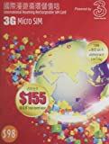 3 HK 3G International Roaming Rechargeable SIM Card  - 並行輸入品