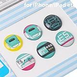 [iPhone/iPad/iPod Touch対応]JR新幹線ボタンステッカー(ハヤブサ)