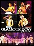 echange, troc Coffret Glamour Boys