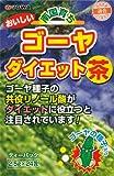 ユーワ 南国育ち ゴーヤダイエット茶 2.5g*24包 (3入り)